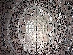 পুরানো-বালিকা বাংলা চটি চুদা চুদি বন্ধু